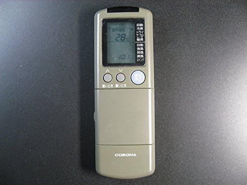 コロナ エアコンリモコン CSH-284T2