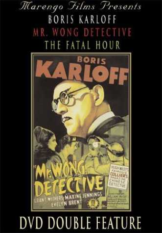 Mr. Wong, Detective, and The Fatal Hour