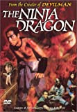 The Ninja Dragon [Import]