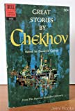 img - for Great Stories By Chekhov book / textbook / text book