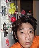 tennshinnhanntopiltukoronoase (Japanese Edition)