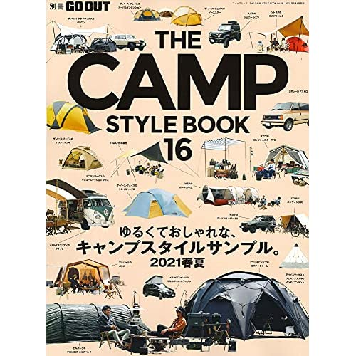 THE CAMP STYLE BOOK 表紙画像