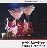 Easy Listening (500-550) - Mood Music Koi Ha Mizuiro (2CDS) [Japan CD] KICW-9477