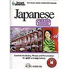 Japanese Crash Course