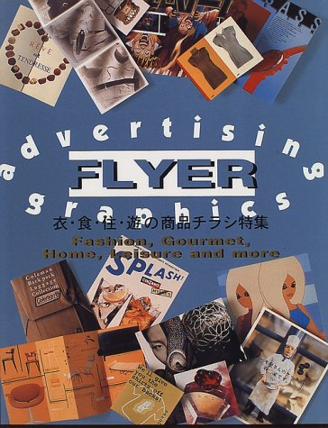 Advertising Flyer Graphics: Fashion, Gourmet, Home, Leisure and More (English and Japanese Edition)
