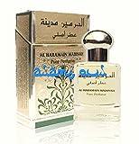 Best Attars - Madinah by al Haramain 15ml Oil Based Perfume Review