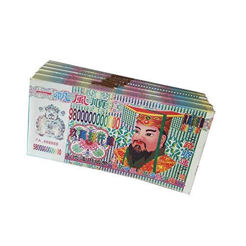 - ZeeStar 280pcs Joss Paper Hell Bank Note $980,000,000,000 Chinese Joss Paper Money - Smooth Sailing