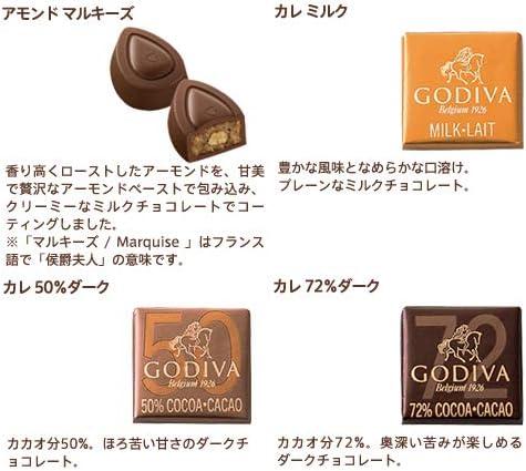 ゴディバ ゴールドコレクション 12粒入