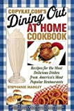 img - for Stephanie Manley: CopyKatcom's Dining Out at Home Cookbook : Recipes for the Most Delicious Dishes from America's Most Popular Restaurants (Paperback); 2010 Edition book / textbook / text book