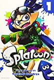 Splatoon, Vol. 1 (1)