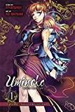 Umineko WHEN THEY CRY Episode 3: Banquet of the Golden Witch, Vol. 1 by Ryukishi07 (2014-01-21)