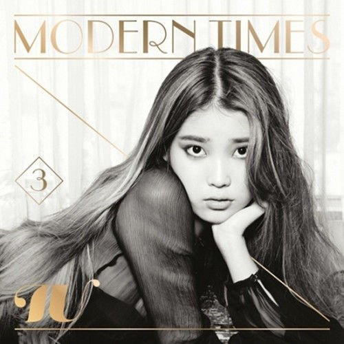 IU [MODERN TIMES] 3rd Album CD+Booklet+Tracking Number K-POP SEALED