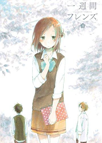 Animation - One Week Friends (Isshukan Friends.) Vol.5 [Japan LTD DVD] TDV-24291D