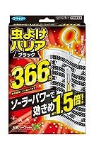 【虫よけバリア】 驱蚊神器 366日有效