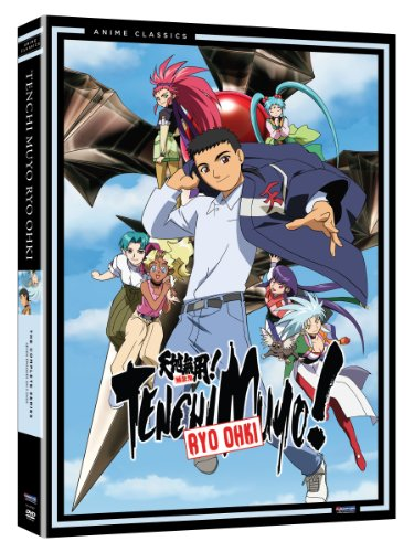 Tenchi Muyo Ryo Ohki: Box Set (Classic)