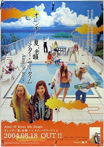 Amazon.co.jp: Amy-N-Ryoo エイミーアンドリョウ B2ポスター 2I05015 ...