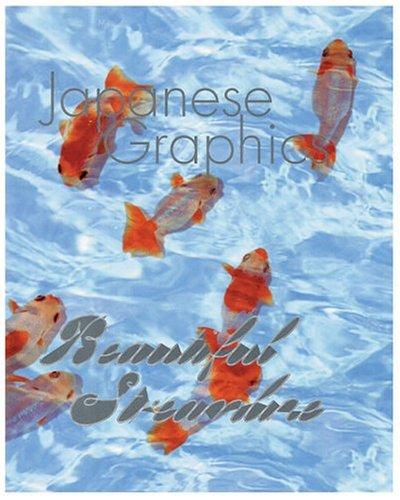 Japanese Graphics: Beautiful Streamline pdf