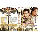 The Eagle Shooting Heroes - (English Subtitles)