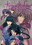 Rurouni Kenshin: Ice Blue Eyes [DVD] [Region 1] [US Import] [NTSC]