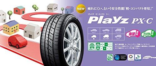 【数量限定】 BRIDGESTONE Playz PX-C (175/65R15) B07CM1K8P8 175/65R15