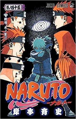 New NARUTO vol.45 Original Japanese Manga Comic Masashi Kishimoto Japan