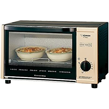 Amazon Com Zojirushi Toaster Oven Quot Browned Club