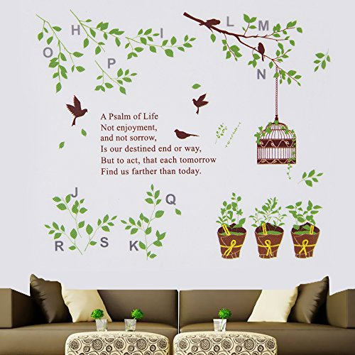 wall decal tree branch brown - 2