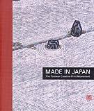 Made in Japan: The Postwar Creative Print Movement