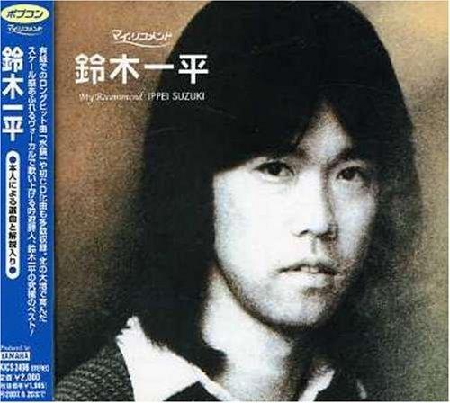 Sasaki Yukio by Suzuki, Ippei (2007-01-01)