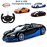 1/14 Scale Bugatti Veyron 16.4 Grand Sport Vitesse Radio Remote Control Model Car R/C RTR w/Built in USB Rechargeable Battery (Color may Vary)