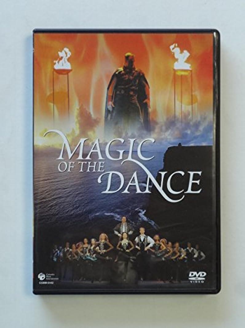 何十人も癒す要塞ストリートダンスDVDシリーズ DANCE DELIGHT VIDEO MAGAZINE スペシャルDVDコレクション8