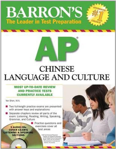 AP Chinese Language and Culture (Barron's Ap Chinese Language and Culture) for $<!--$17.18-->