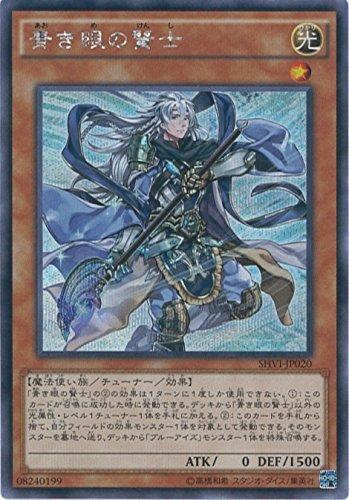 cartas de Yu-Gi-Oh SHVI-JP02.0 Aoki ojo del hilo de seda ...