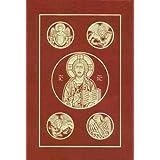 The Ignatius Bible: Revised Standard Version - Second Catholic Edition