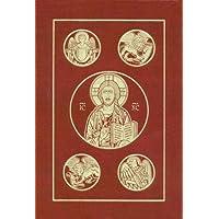 Catholic Bible: Revised Standard Version