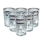Moroccan Tea Glasses Set of 6 Silver Deal (Small Image)
