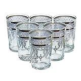Moroccan Tea Glasses Set of 6 Silver Deal
