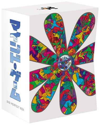 【半額】 マインドゲーム [DVD] パーフェクトコレクターズBOX B00068X5H6 [DVD] B00068X5H6, 桐生市:7b670793 --- laikinikeliai.lt