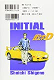 Initial D Vol. 2 (Inisharu D) (in Japanese)