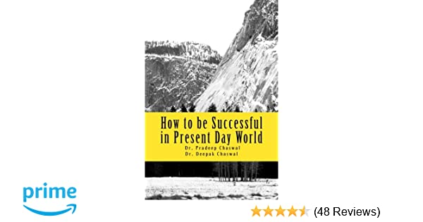 How To Be Successful In Present Day World Winner Series Volume 1