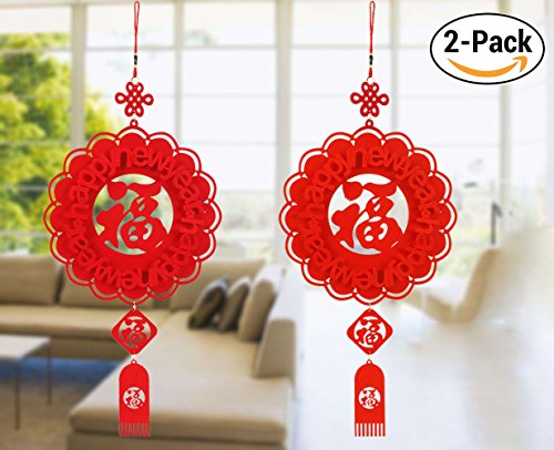 Chinese New Year Decorations Fu Chinese Spring Festival Home Décor Good Luck Hanging Pendant for Home Restaurant Decoration Red 2 Pack