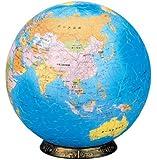 3D球体パズル 540ピース 地球儀 (日本語版) 2054-103 (直径約22.9cm)