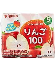Pigeon Baby Juice, Apple 100% 125ml, Pack of 3