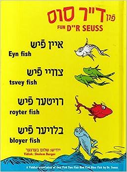 Eyn Fish Tsvey Fish Royter Fish Bloyer Fish: One Fish Two Fish Red ...