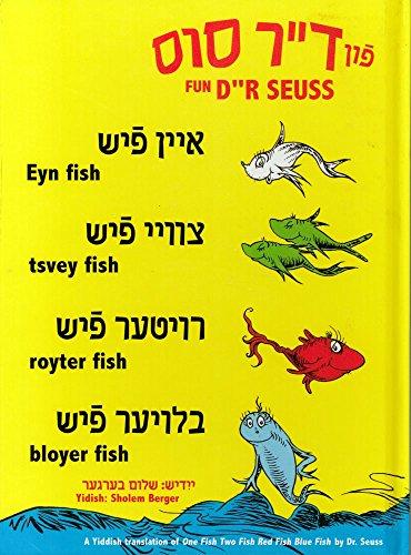 - Eyn Fish Tsvey Fish Royter Fish Bloyer Fish: One Fish Two Fish Red Fish Blue Fish in Yiddish (Yiddish Edition)
