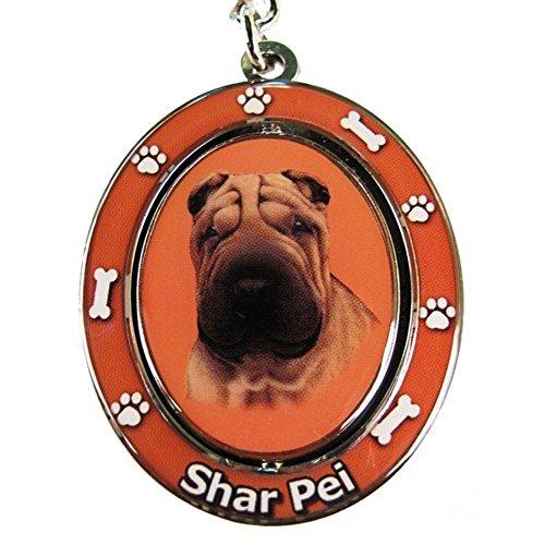 (Shar Pei Key Chain