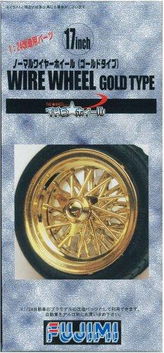 フジミ模型 1/24 THE★ホィールシリーズ TW56 17inch ワイヤーホイール ゴールド