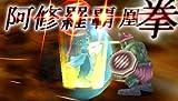 Ragnarok: Hikari to Yami no Koujo [Japan