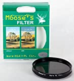 Hoya 82mm (Moose) Warm Circular Polarizer Glass Filter