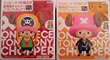 One Piece the Movie Strong World DX prefabricated theater version chopper Soft Vinyl Figure 1 whole set of 2
